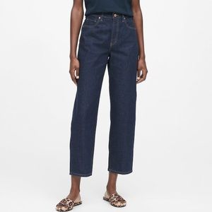 JAPAN EXCLUSIVE mid-rise relaxed straight jeans